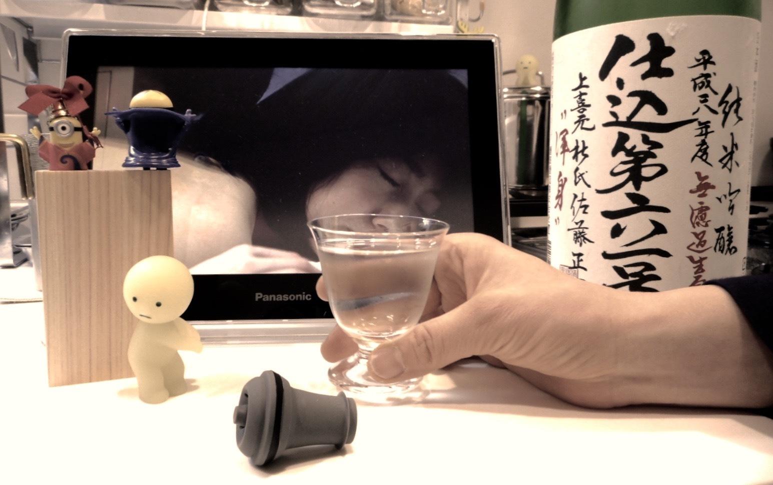joukigen_konshin28by10.jpg