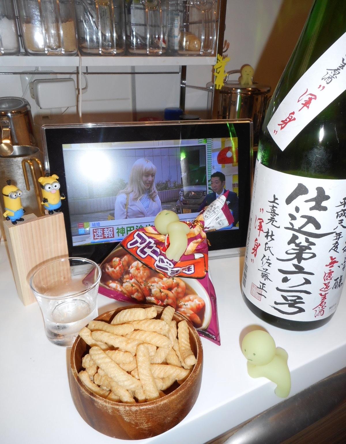 joukigen_konshin28by12.jpg