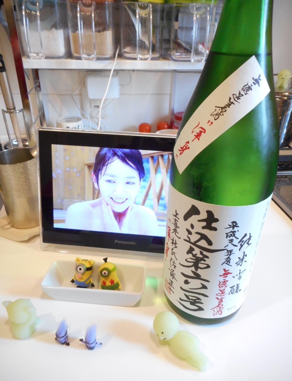 joukigen_konshin28by3.jpg