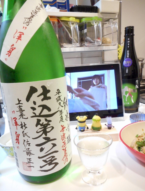 joukigen_konshin28by7.jpg