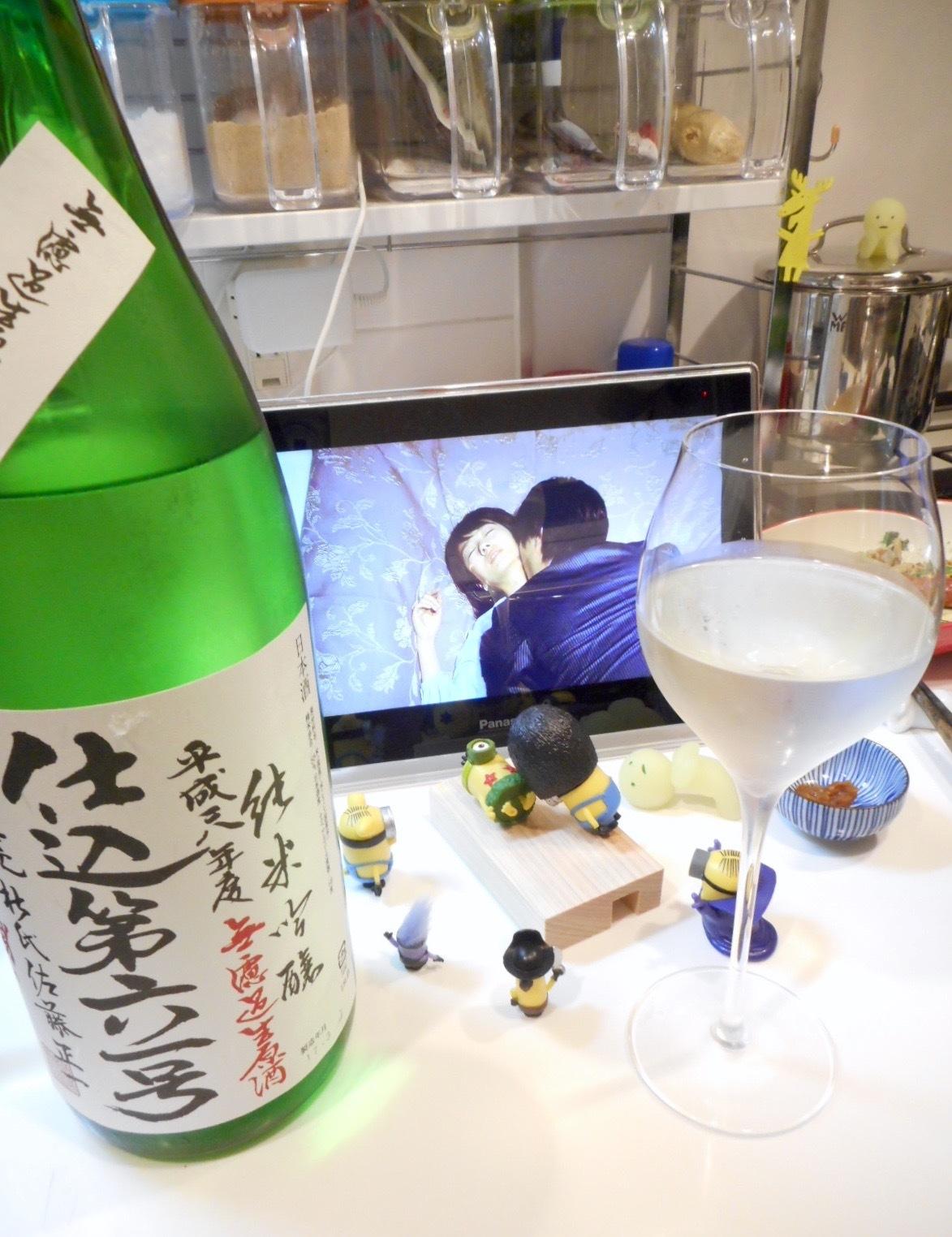 joukigen_konshin28by9.jpg