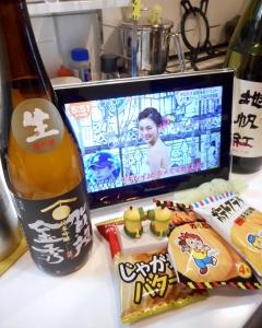 kamokin_omachi50nama28by2.jpg