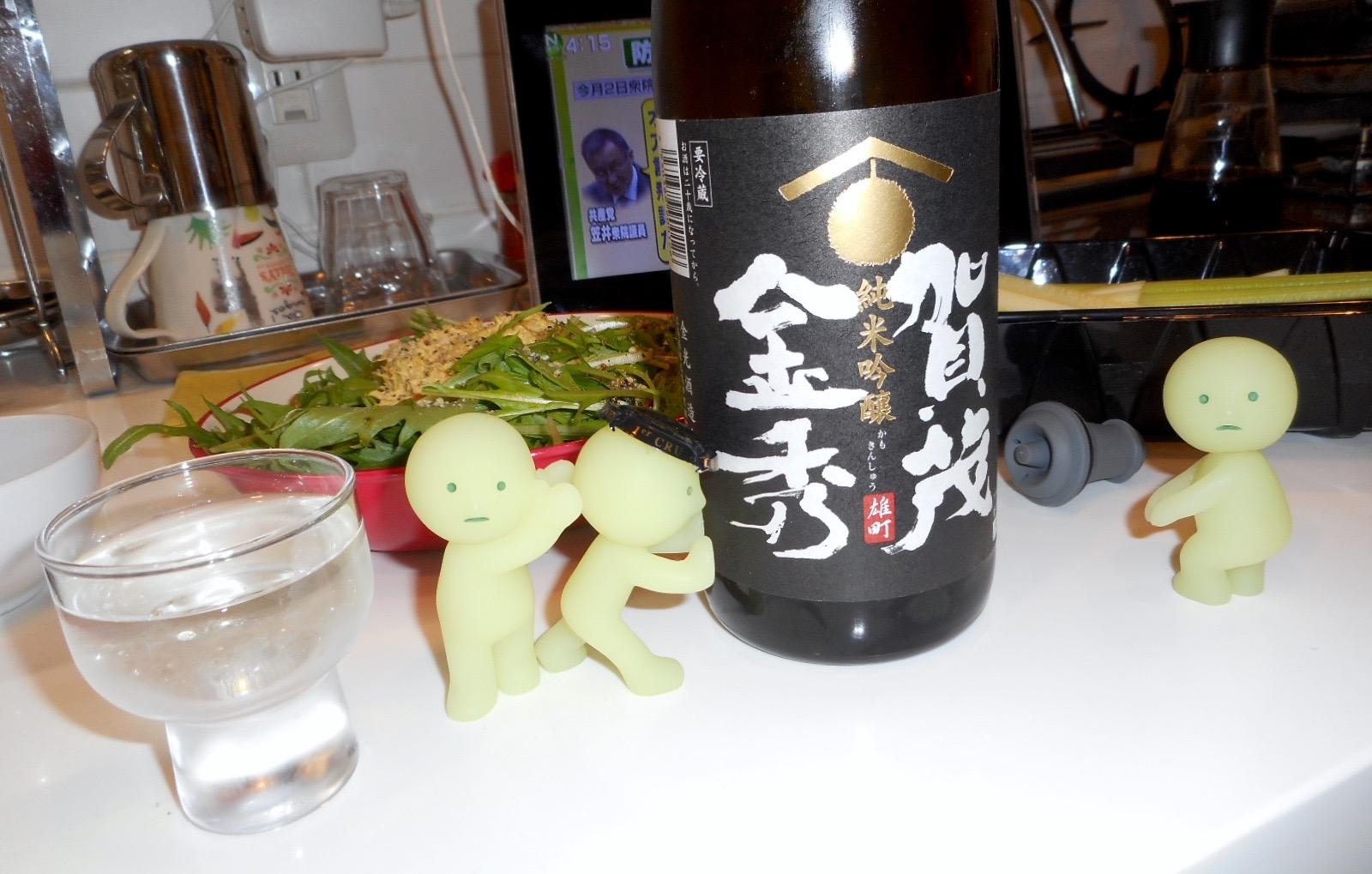 kamokin_omachi50nama28by8.jpg