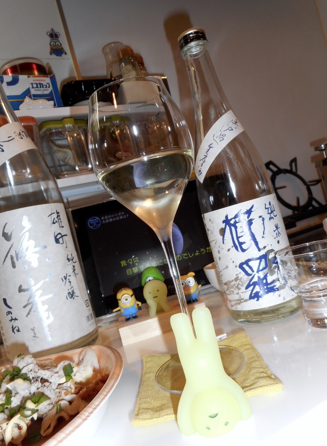 kujira_junmai_kodama27by7.jpg