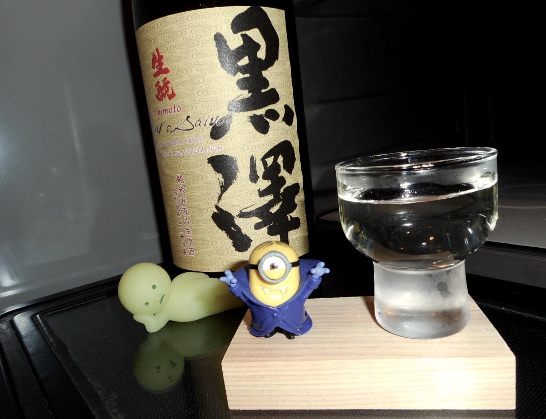 kurosawa_jikagumi_yellow28by14.jpg
