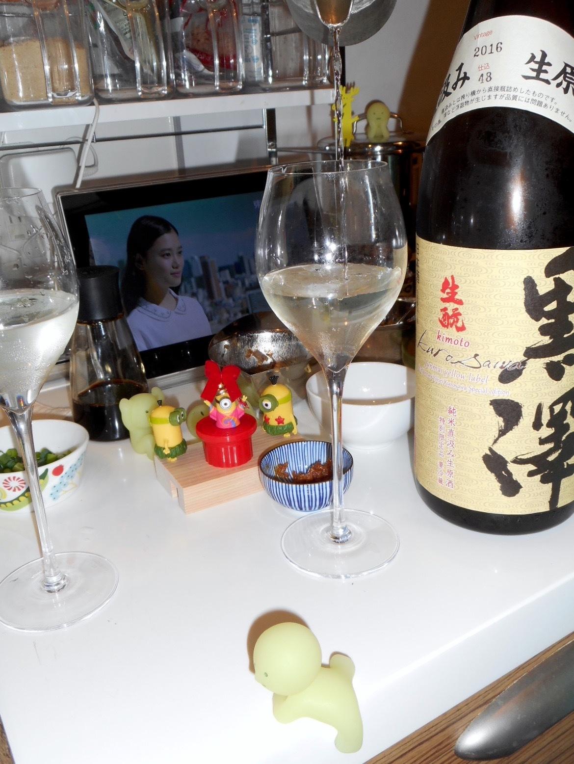 kurosawa_jikagumi_yellow28by16.jpg