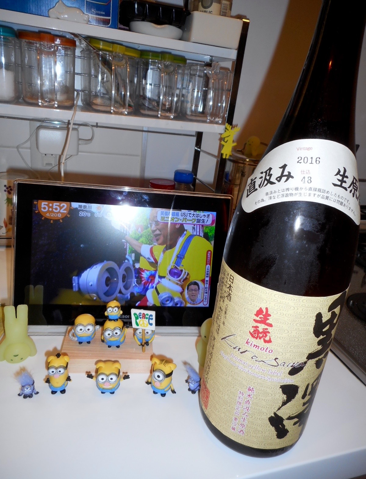 kurosawa_jikagumi_yellow28by3.jpg