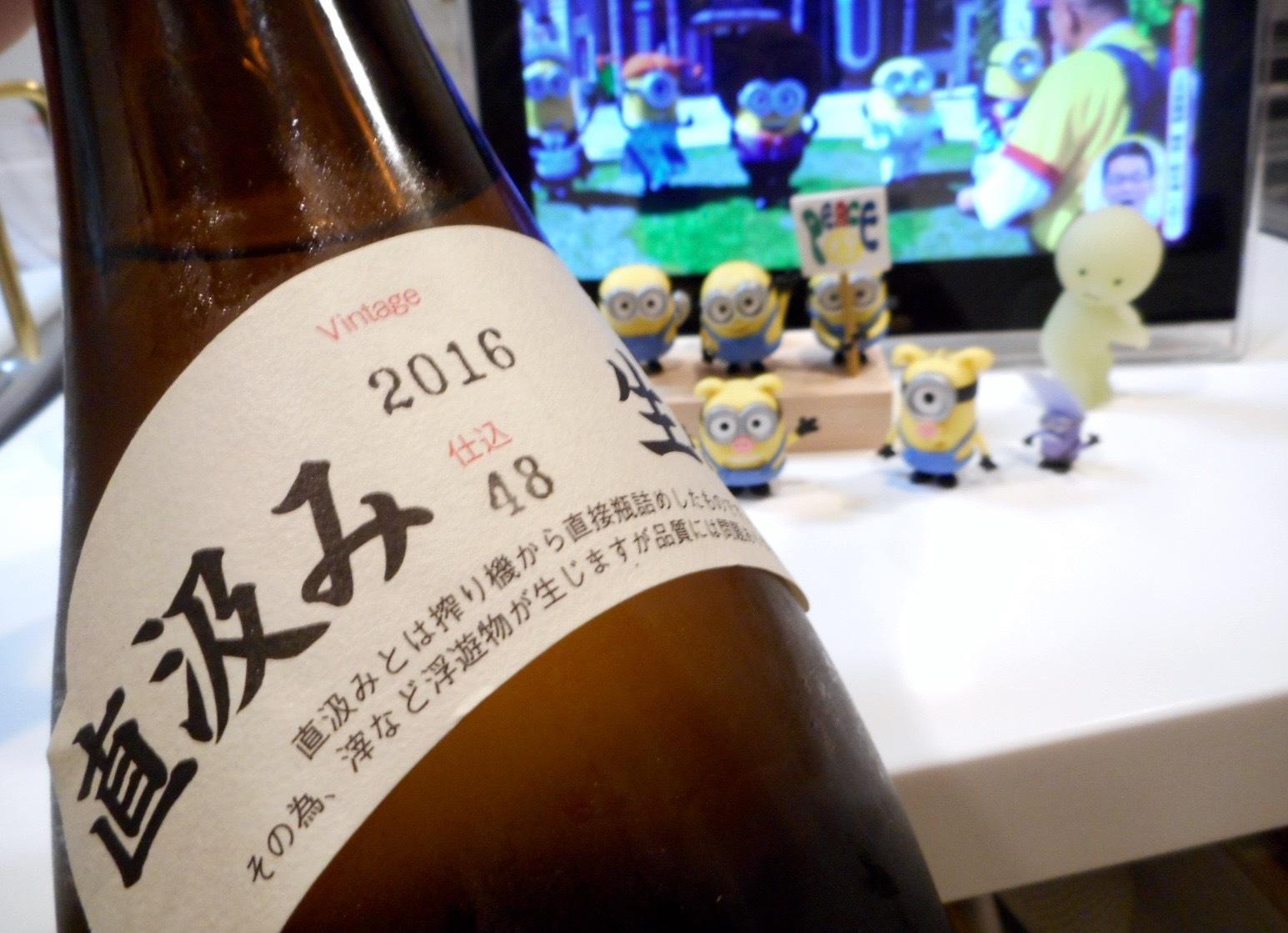 kurosawa_jikagumi_yellow28by4.jpg
