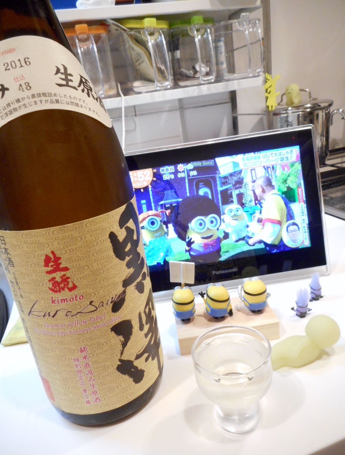 kurosawa_jikagumi_yellow28by5.jpg
