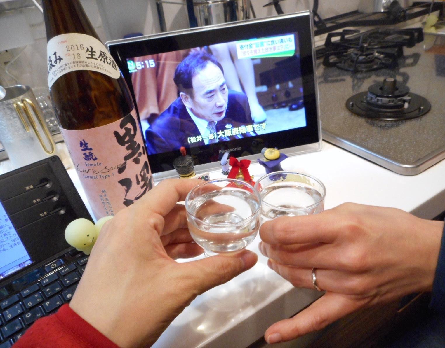 kurosawa_type7_28by10.jpg