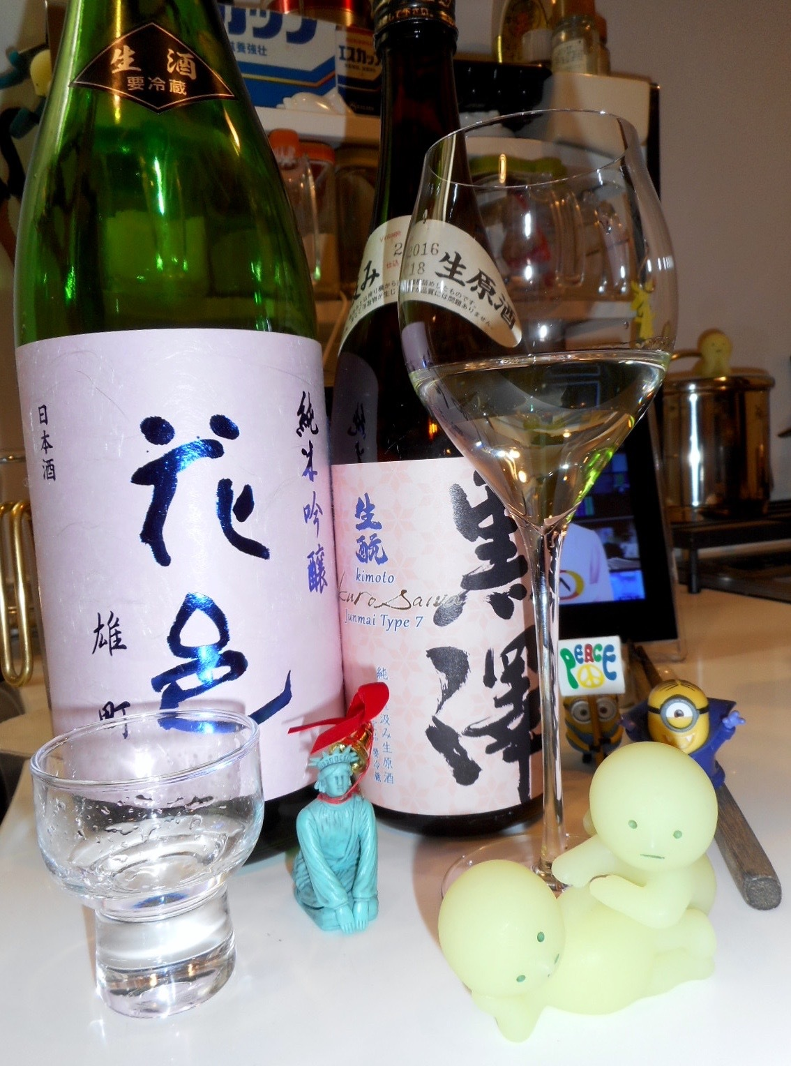 kurosawa_type7_28by7.jpg