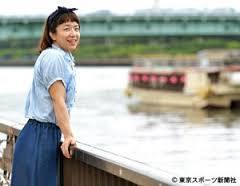 kyoko_hamaguchi1.jpeg