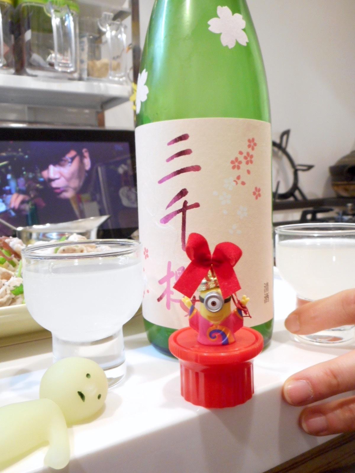 michizakura_sakuranigori28by4.jpg