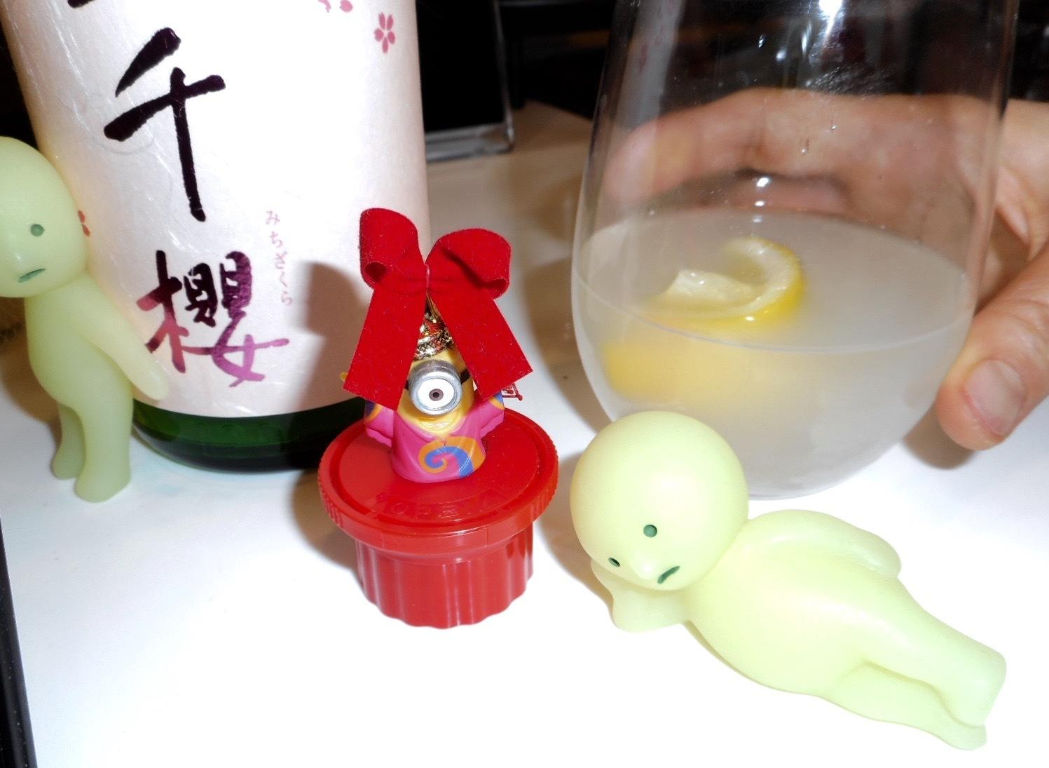 michizakura_sakuranigori28by7.jpg