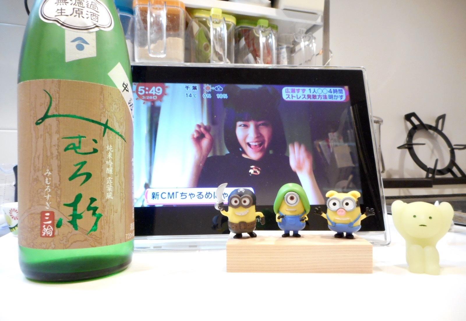 mimurosugi_tsuyuba_nama28by1.jpg