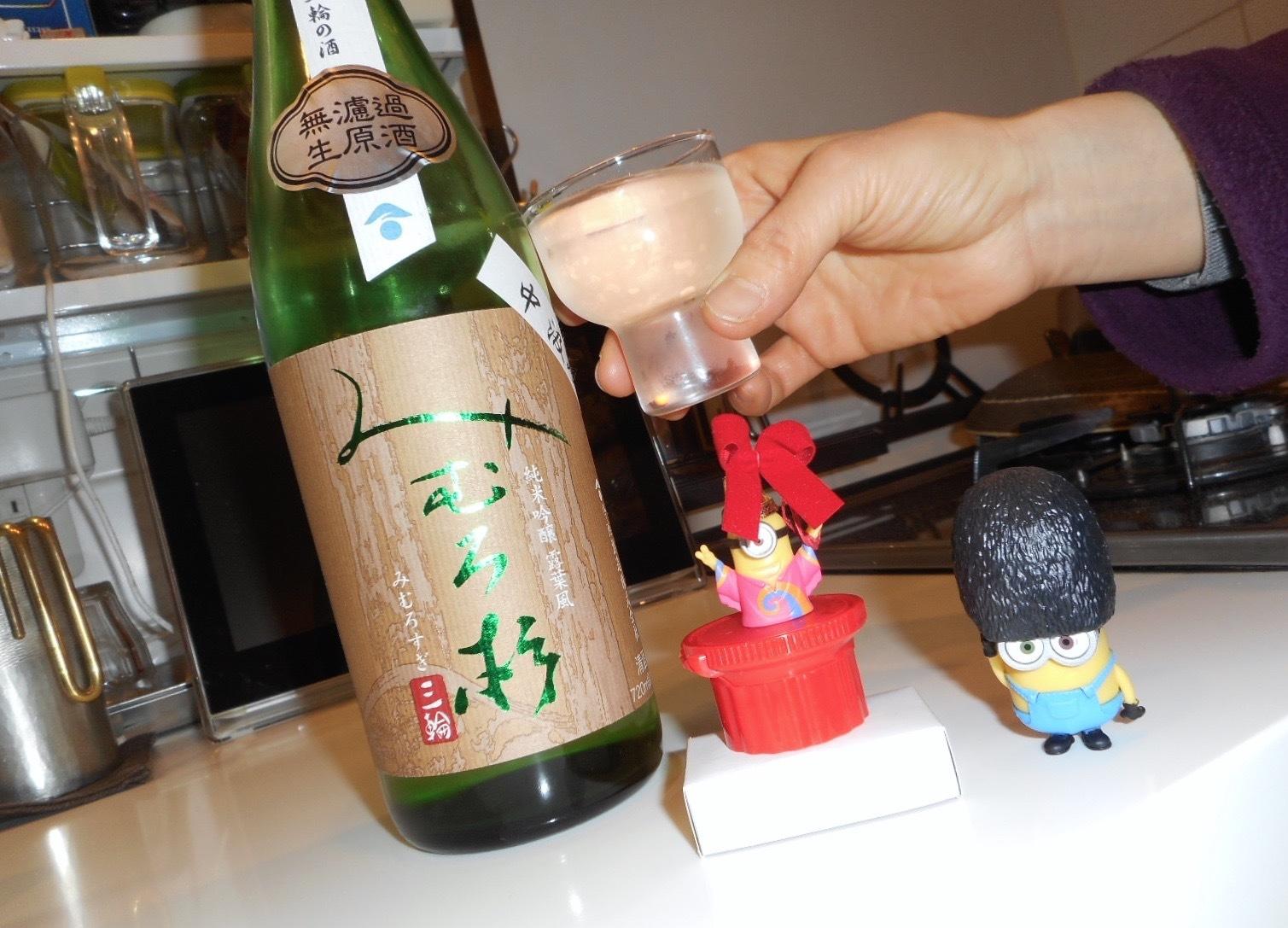 mimurosugi_tsuyuba_nama28by10.jpg