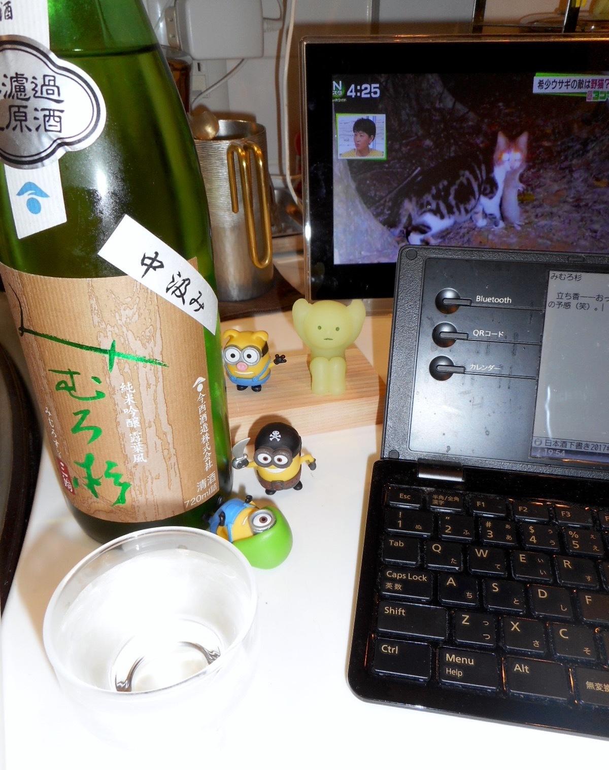 mimurosugi_tsuyuba_nama28by4.jpg