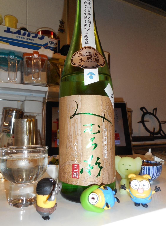 mimurosugi_tsuyuba_nama28by5.jpg