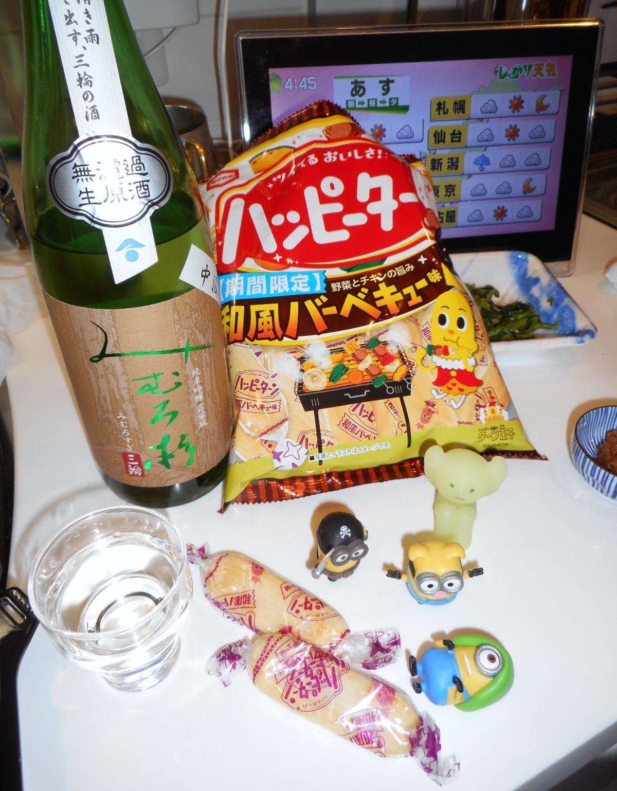 mimurosugi_tsuyuba_nama28by7.jpg