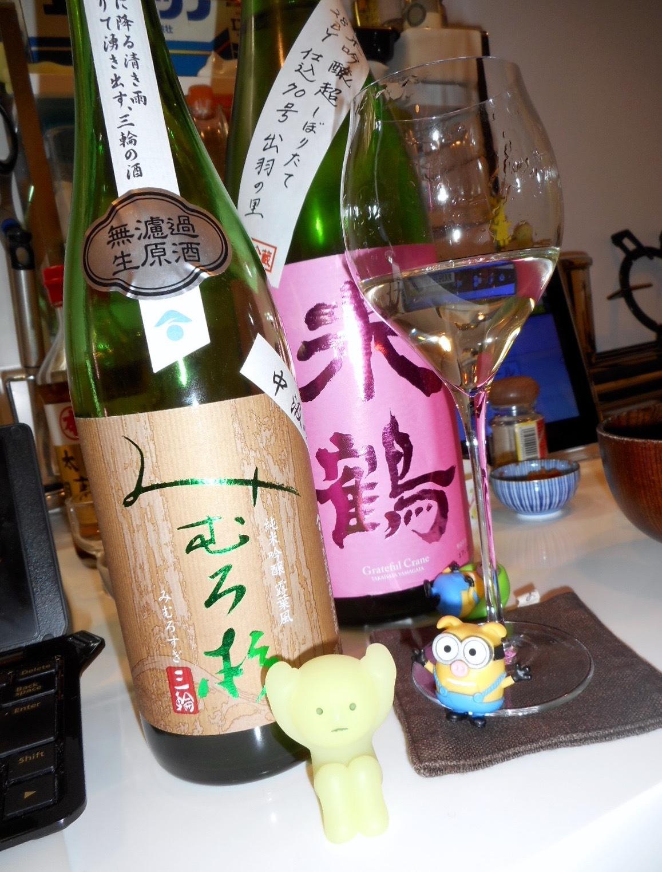 mimurosugi_tsuyuba_nama28by9.jpg