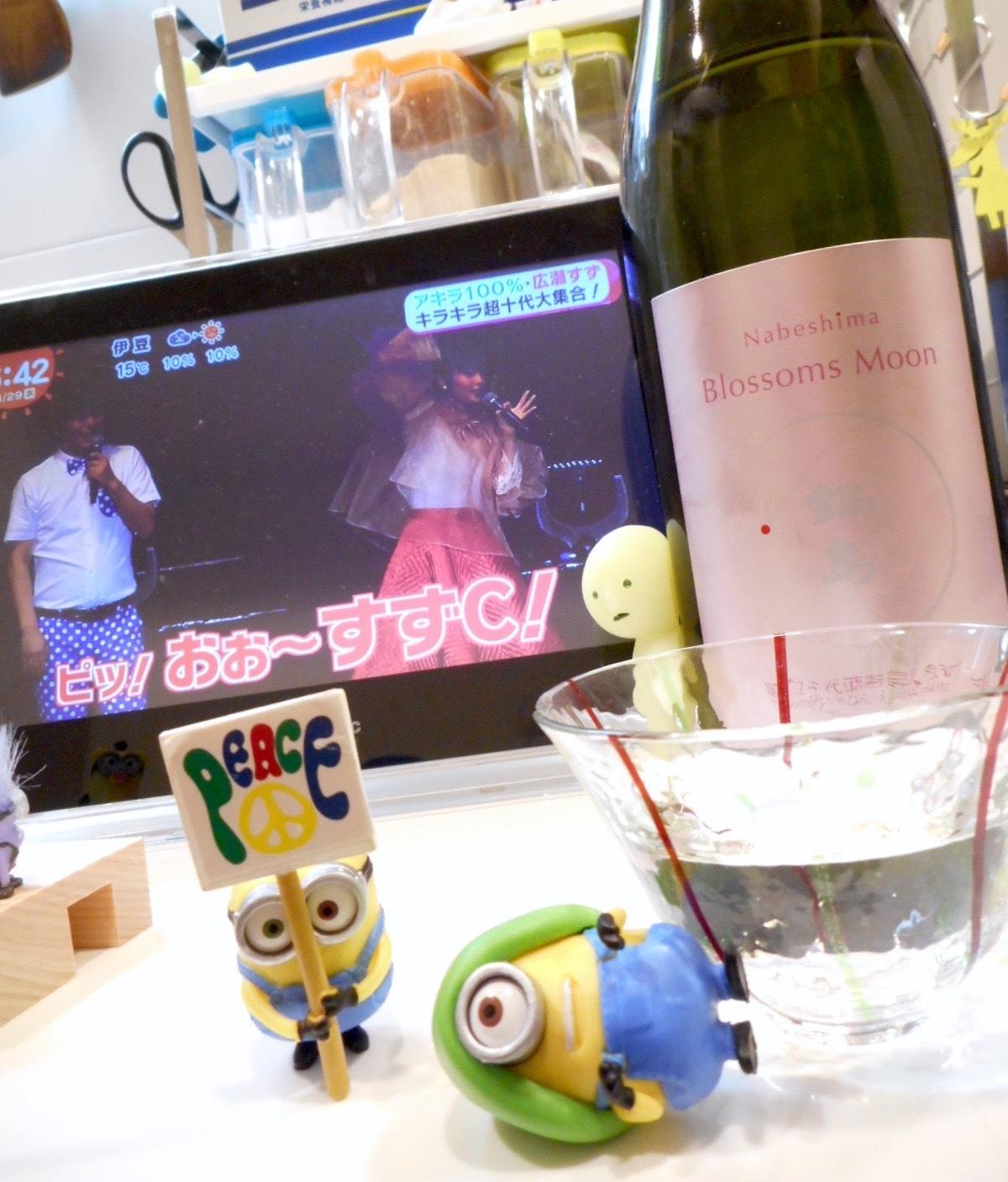 nabeshima_blossom28by8.jpg