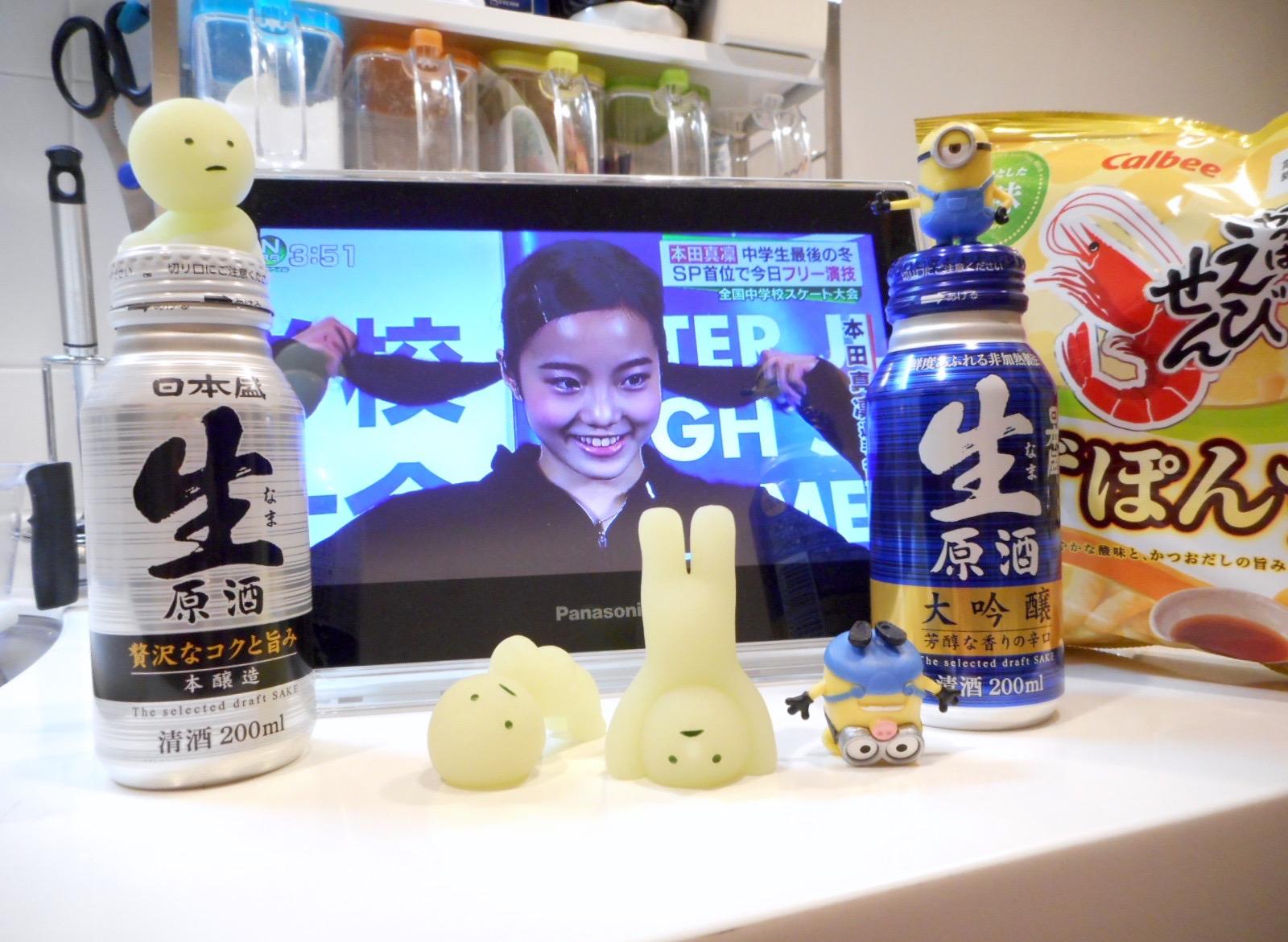 nihonsakari_namagenshu1.jpg