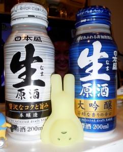 nihonsakari_namagenshu4.jpg