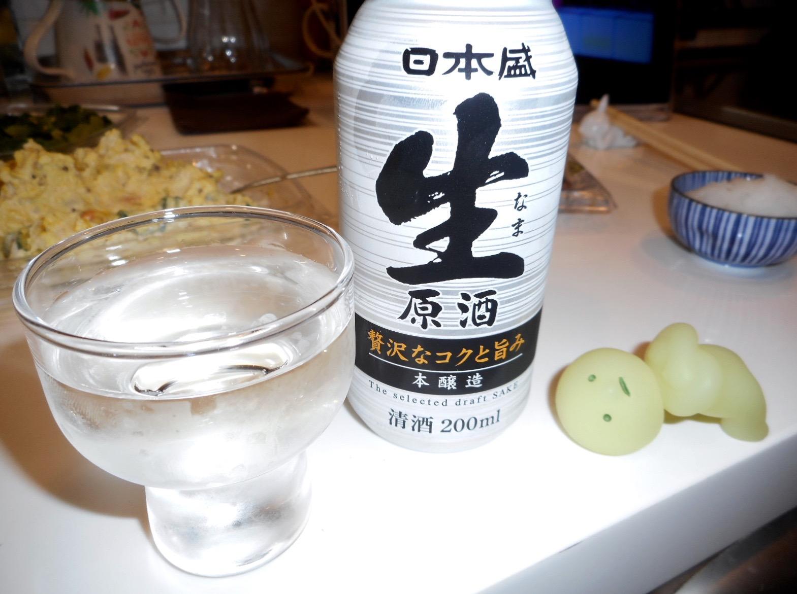 nihonsakari_namagenshu5.jpg