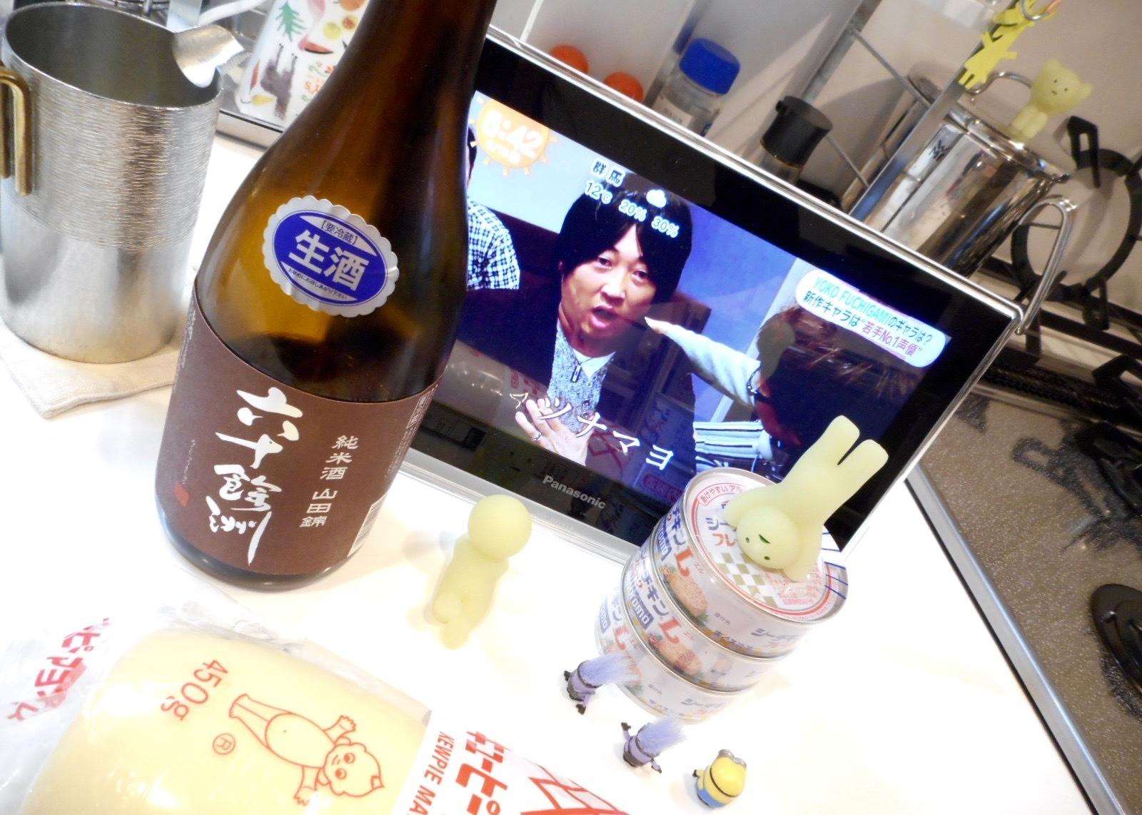 rokujuyoshu_junmai_nama28by1.jpg