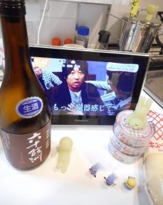 rokujuyoshu_junmai_nama28by3.jpg