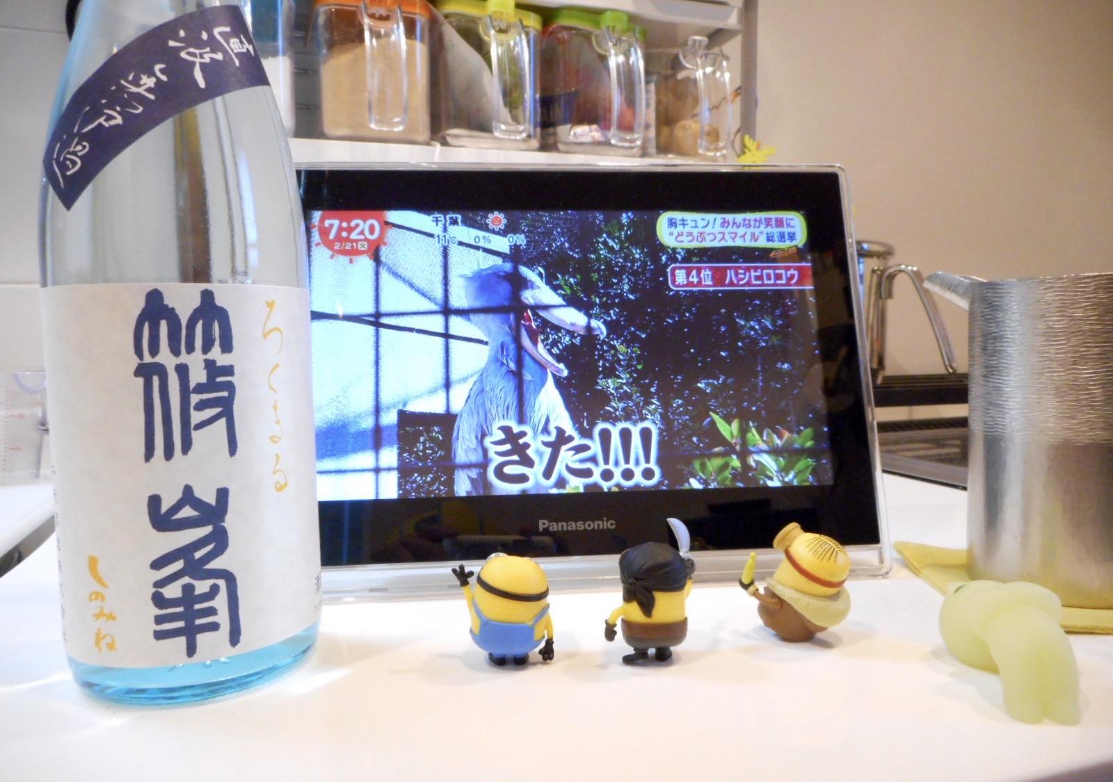 rokumaru_oyama26by1.jpg