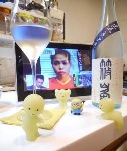 rokumaru_oyama26by7.jpg