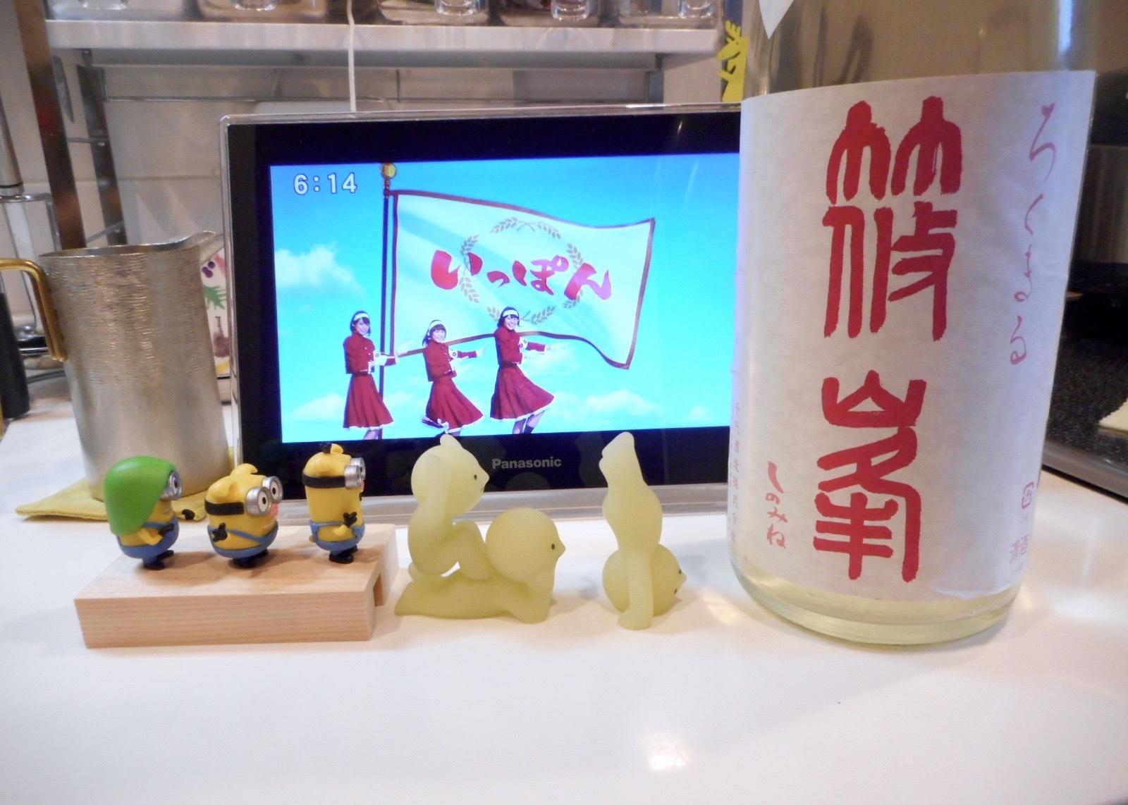 rokumaru_oyama_usunigori26by1.jpg