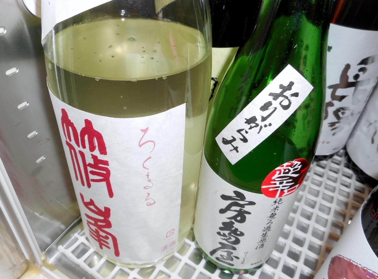 rokumaru_oyama_usunigori26by10.jpg