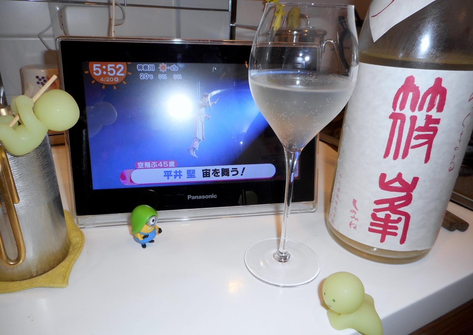 rokumaru_oyama_usunigori26by11.jpg