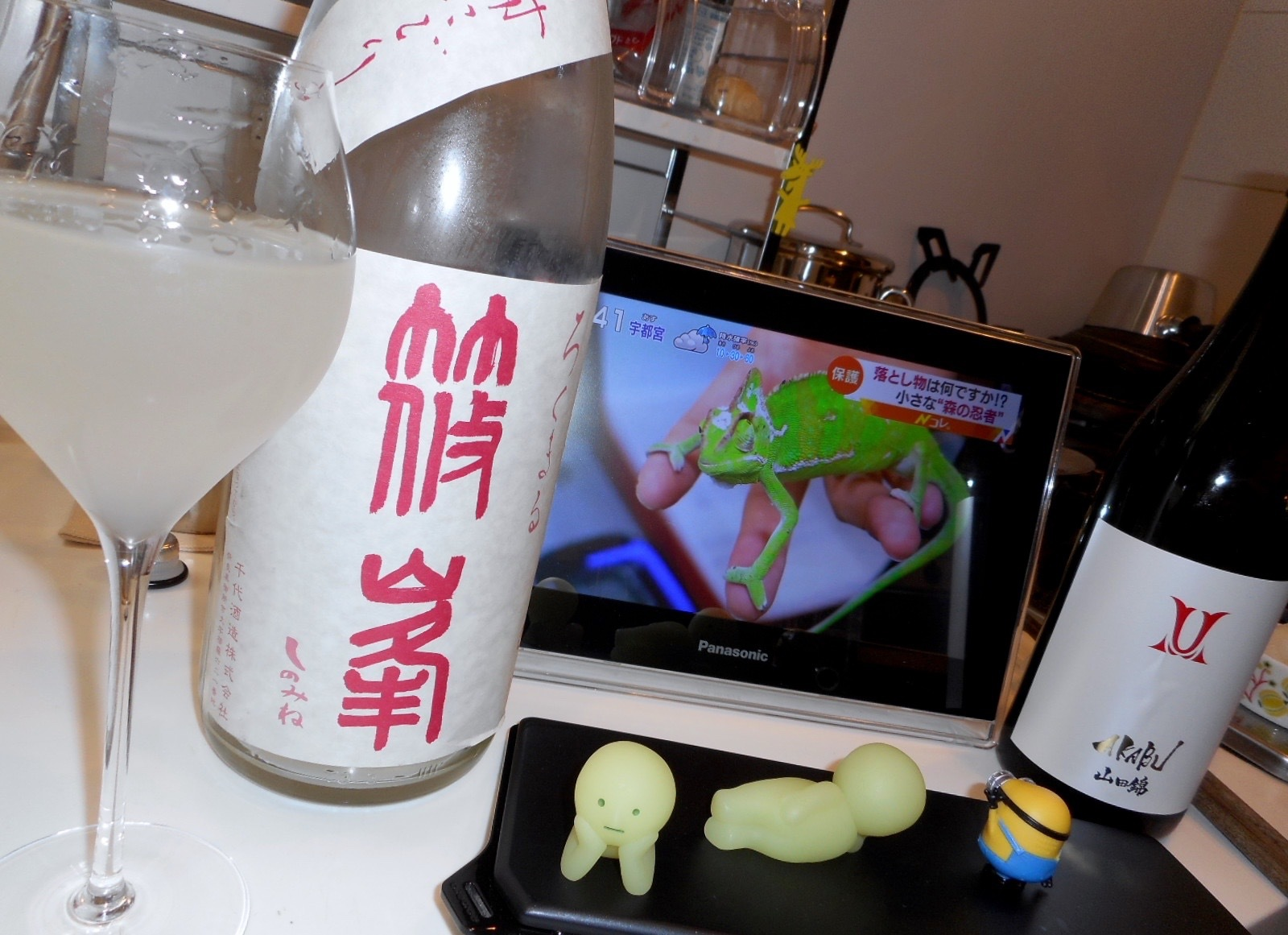 rokumaru_oyama_usunigori26by25.jpg