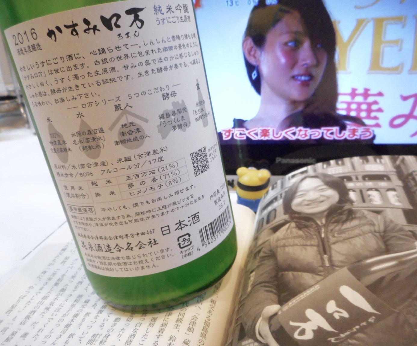 roman_kasumi28by2.jpg