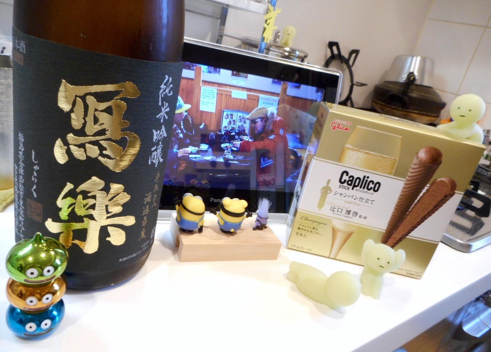 sharaku_yamada50nama28by1.jpg
