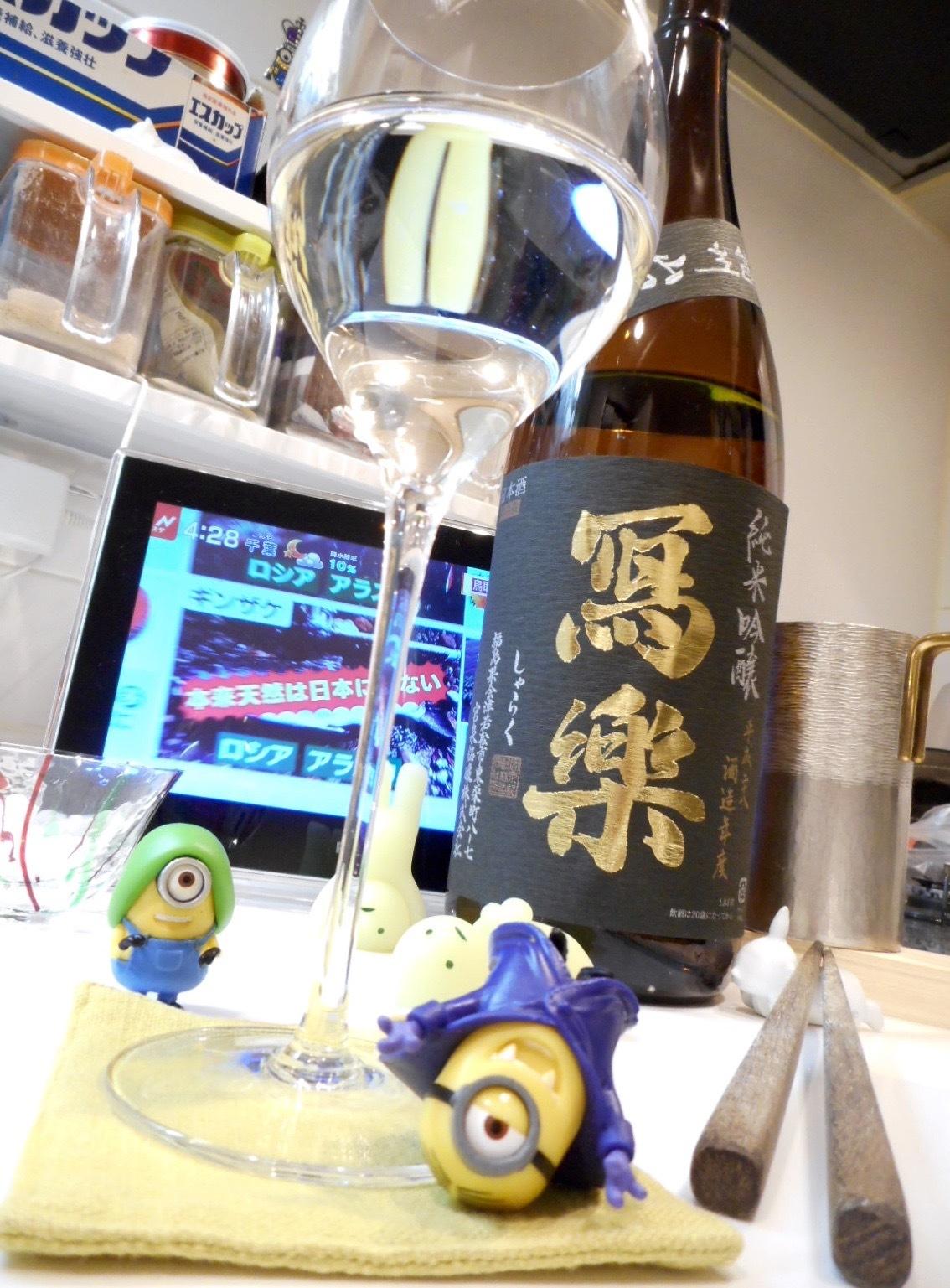 sharaku_yamada50nama28by10.jpg