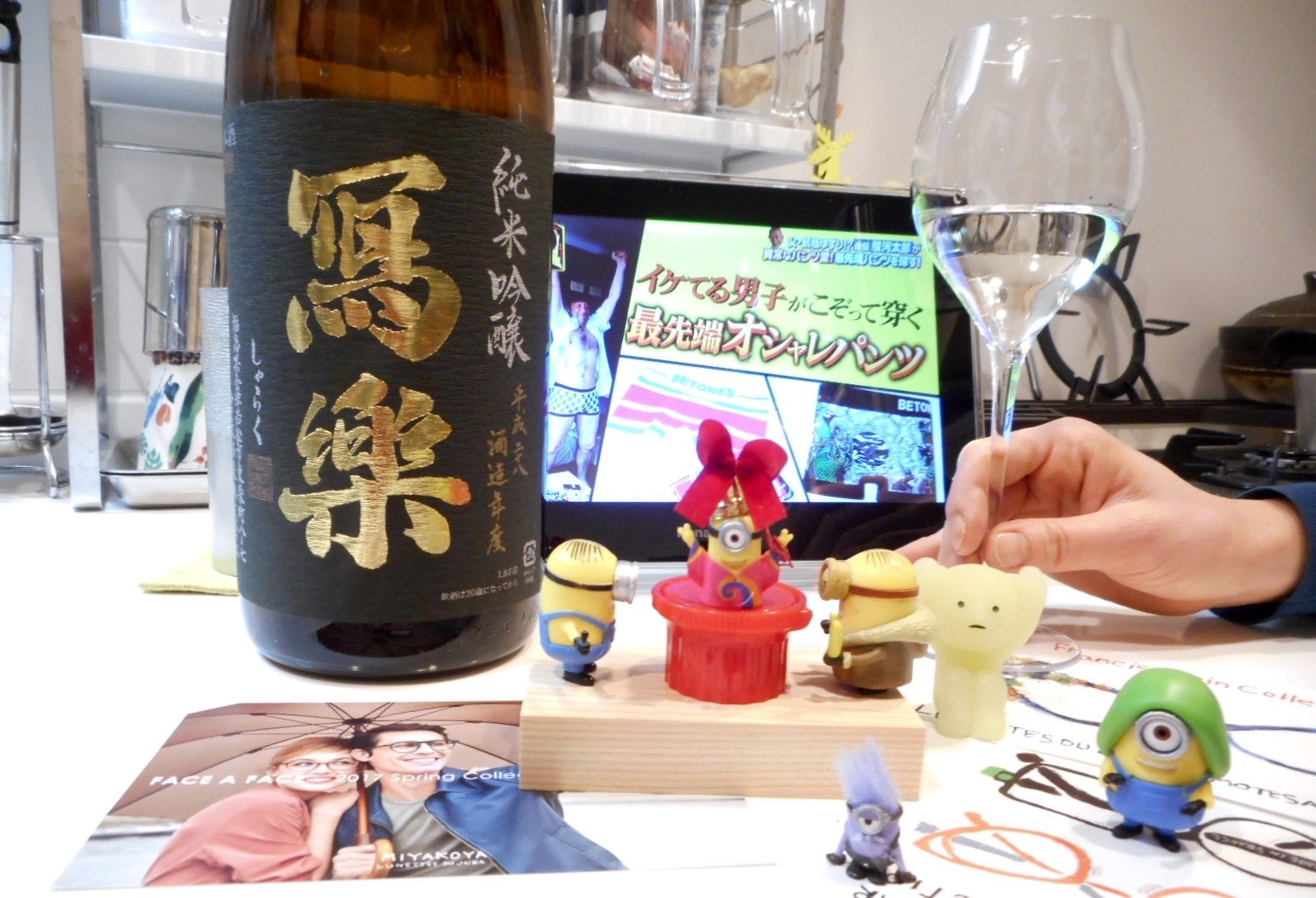 sharaku_yamada50nama28by11.jpg