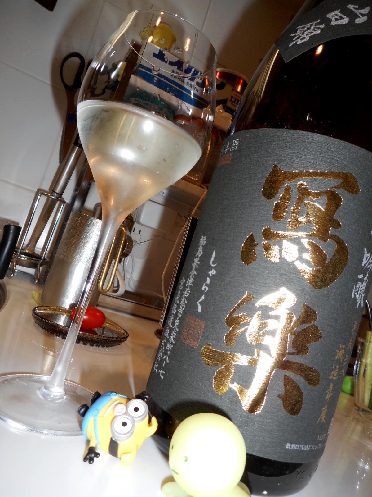 sharaku_yamada50nama28by17.jpg