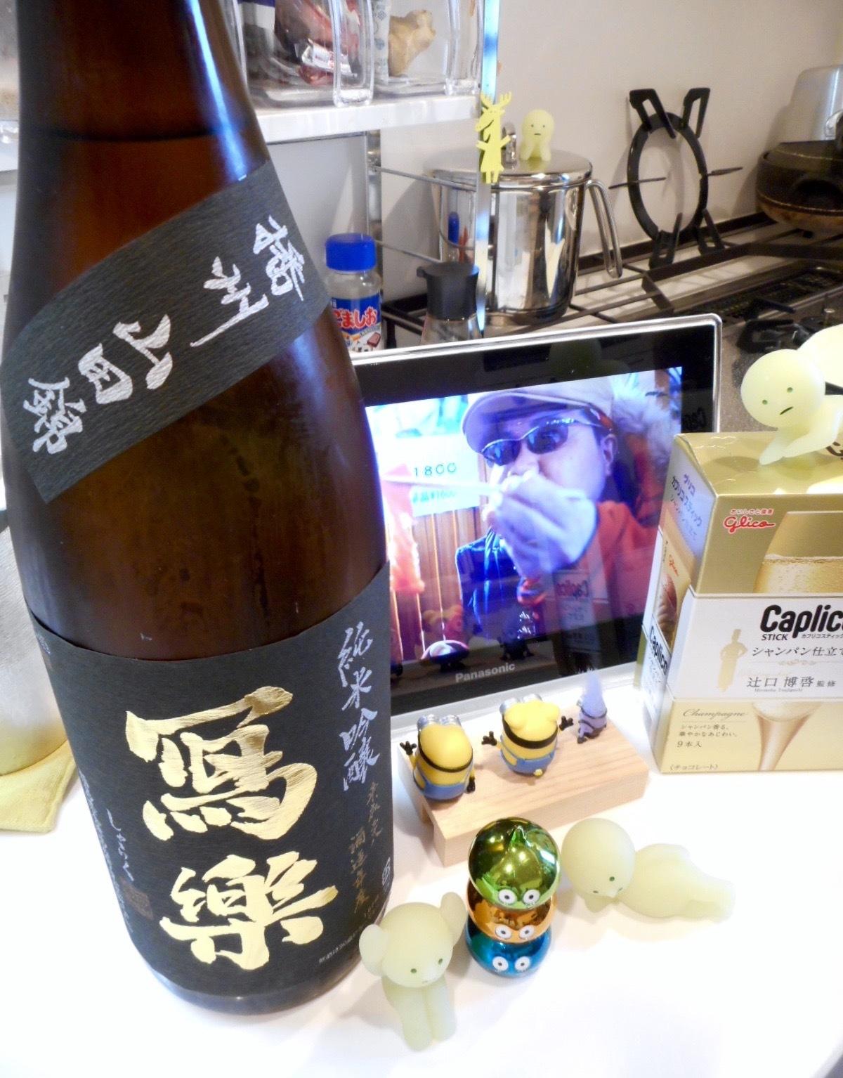 sharaku_yamada50nama28by3.jpg