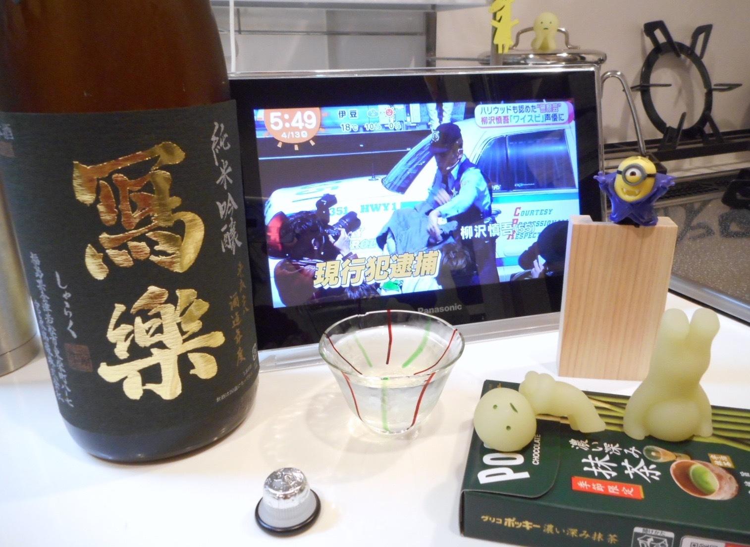 sharaku_yamada50nama28by5.jpg