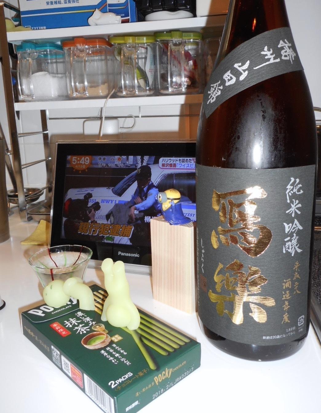 sharaku_yamada50nama28by6.jpg
