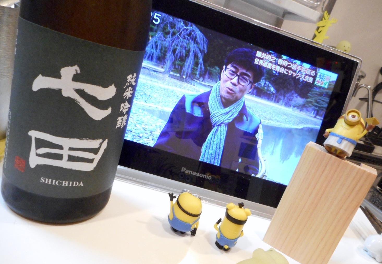 shichida_jungin_nama28by1.jpg