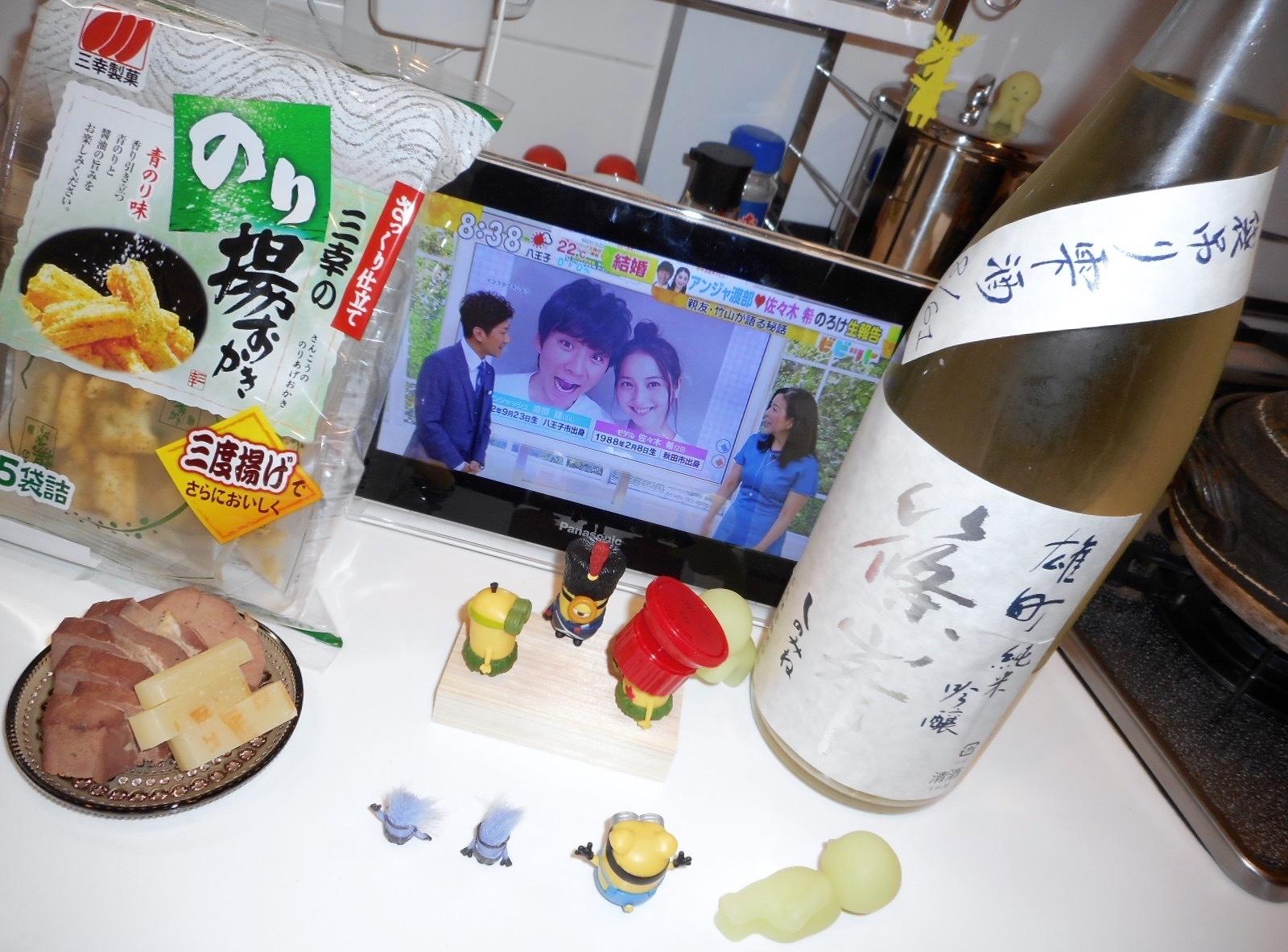 shinomine_fukuro_omachi27by1.jpg
