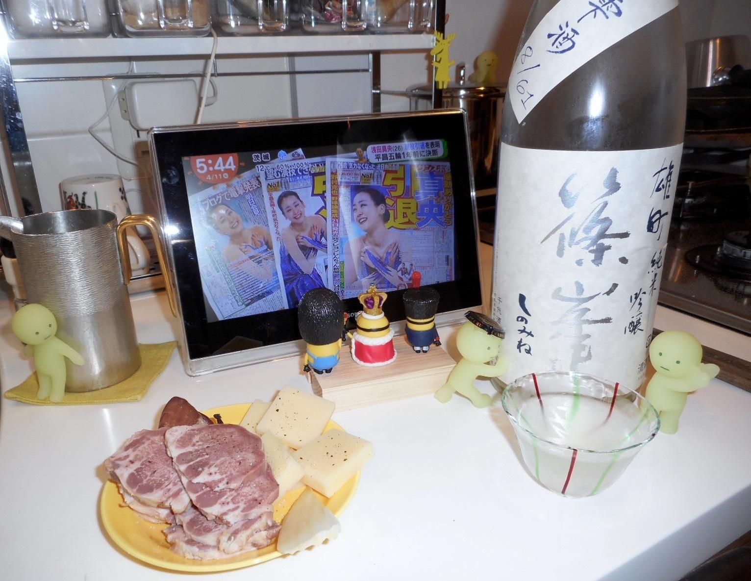 shinomine_fukuro_omachi27by13.jpg