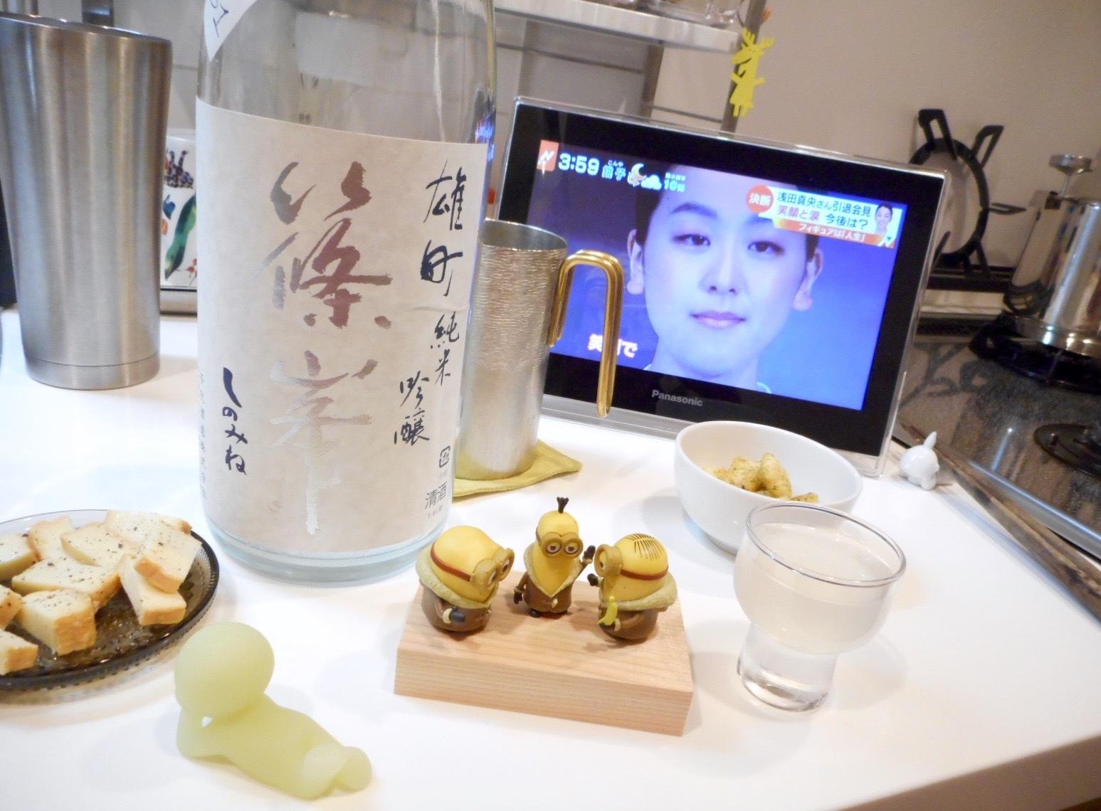 shinomine_fukuro_omachi27by18.jpg