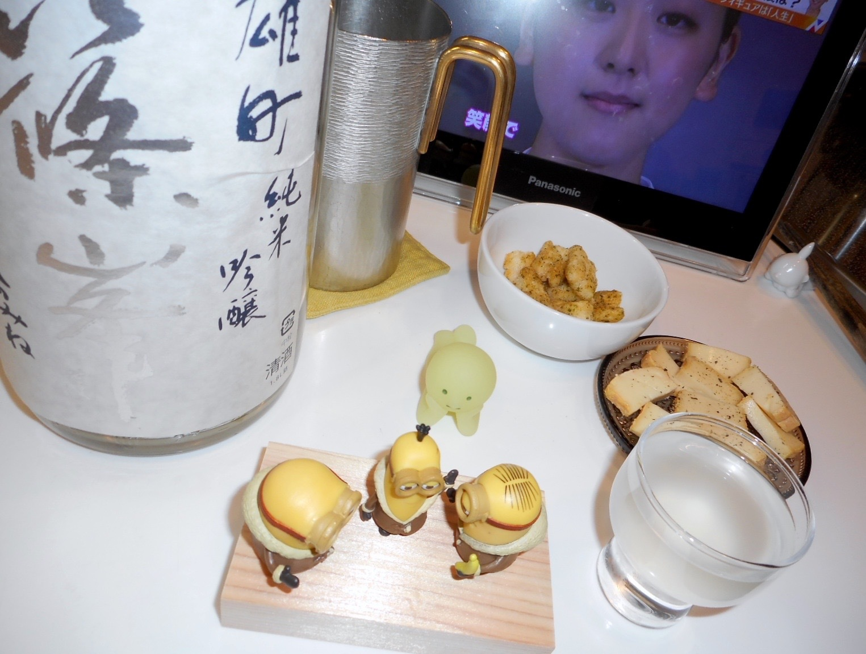 shinomine_fukuro_omachi27by19.jpg