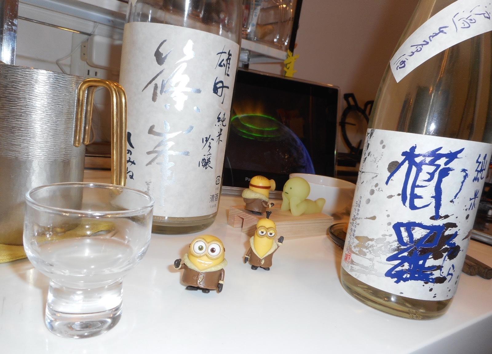 shinomine_fukuro_omachi27by22.jpg